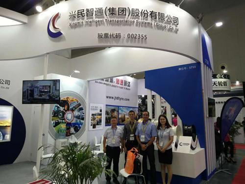 兴民智通闪耀2016中国国际轮胎博览会