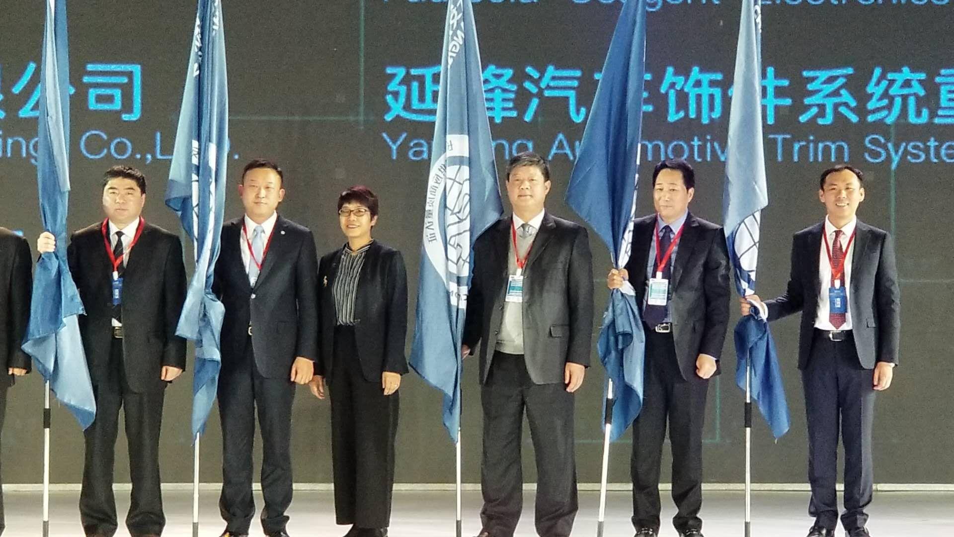 """兴民智通荣获长安汽车""""QCA2.0认证""""、""""2017年度协同贡献奖"""""""